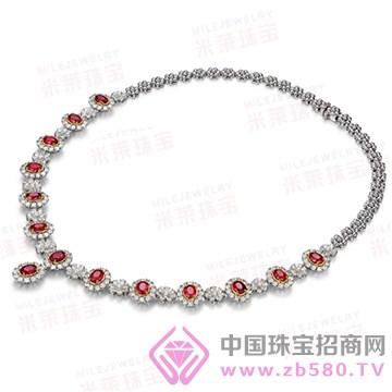欧卡蓝珠宝戒指项链
