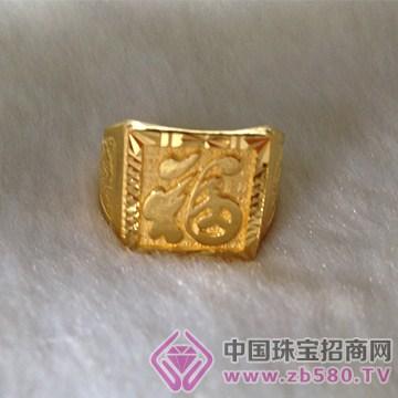 何大福珠���v戒指1