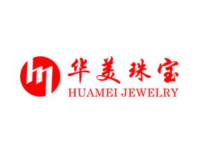 黑龍江華美珠寶有限公司