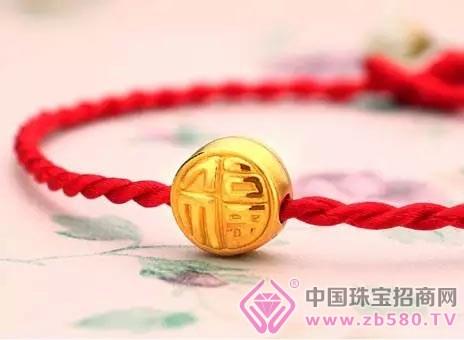 黄金转运珠本命年红绳手链