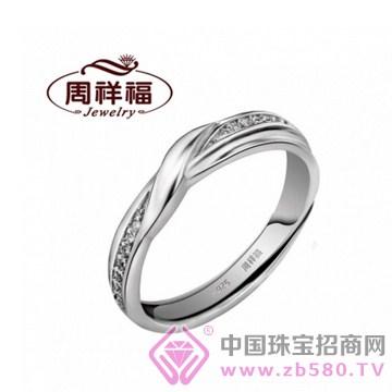 周祥福-纯银戒指01