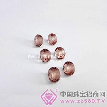 宏旺宝石-裸石13