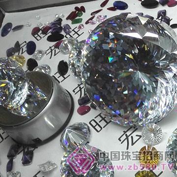 宏旺宝石-裸石15