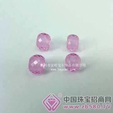 宏旺宝石-裸石22