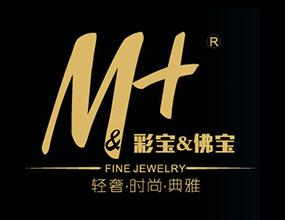 湖南科力鑫珠宝有限公司