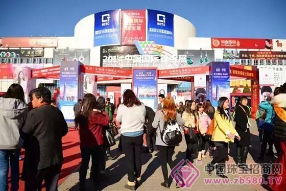 中国国际展览中央
