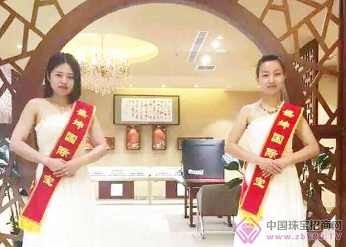 盛坤���H珠发飙��-加盟店面展示01