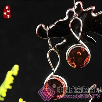 盛坤���H珠��-琥珀耳��03