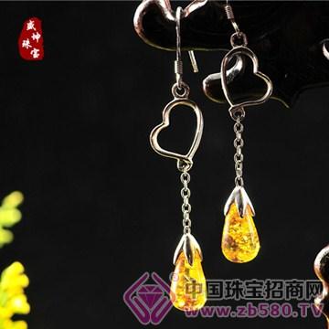 盛坤���H珠��-琥珀耳��04