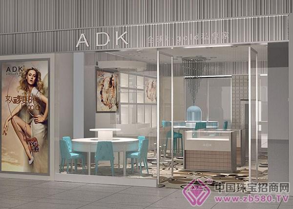 ADK店面效果图07