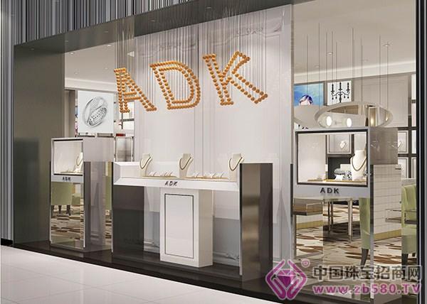 ADK店面效果图01