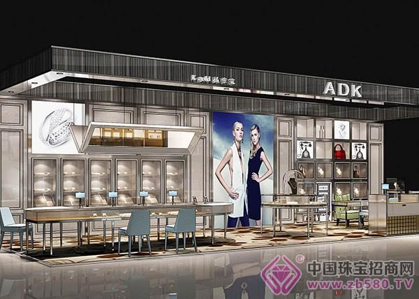 ADK店面效果图06