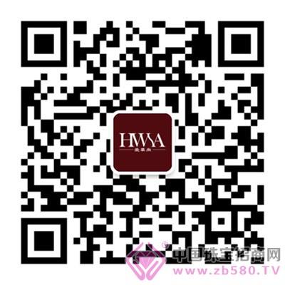 HWSA爱华尚官方微信