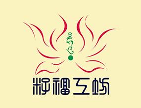 昆明籽福经贸有限公司