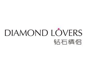 重庆钻石情侣千赢国际客户端下载饰品有限公司