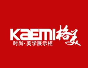 郑州格美展览展示有限公司