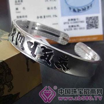 ��福�珠��-��y手�C03