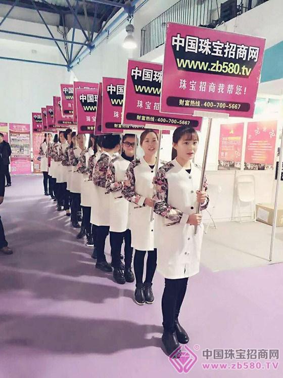 中國珠寶招商網