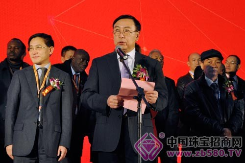 中国威尼斯娱乐棋牌手机版玉石首饰行业协会副会长杨似三致辞
