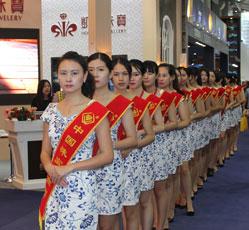 205深圳珠宝展