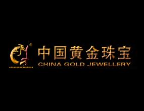 中国黄金珠宝集团