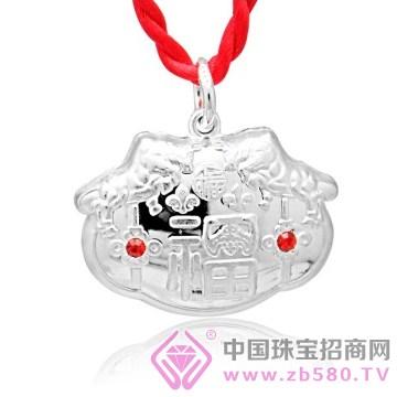 银尚缘-银吊坠03