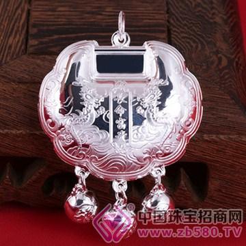 佳佳福珠宝吊坠7