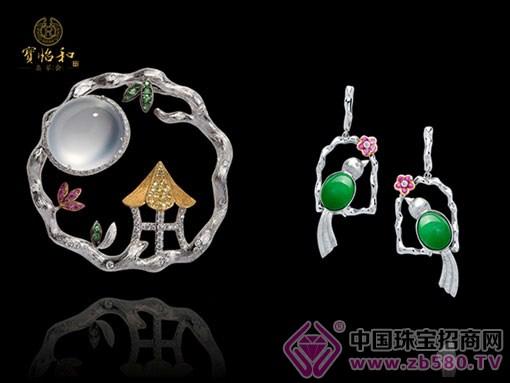 新中式创意翡翠发布 宝怡和塑造时代风格