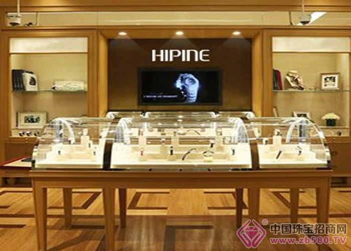 西普尼手表-加盟店面展示02