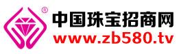 中国珠宝招商网首页logo