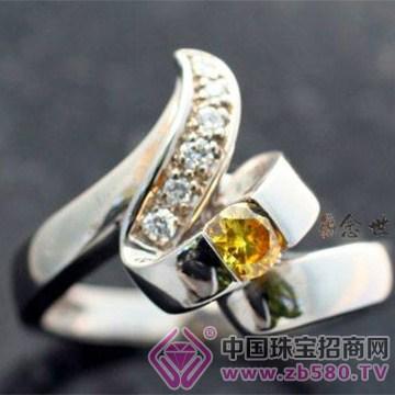 念世情珠宝戒指2