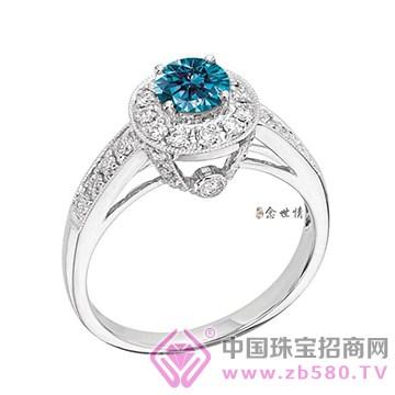 念世情珠宝戒指5