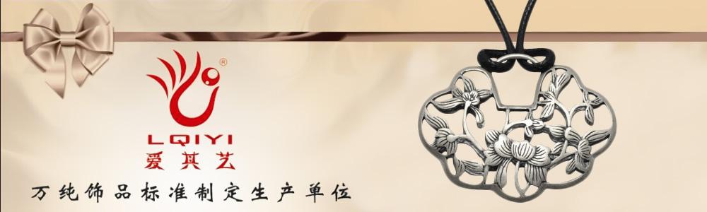 晶金豪珠宝首饰(深圳)有限公司