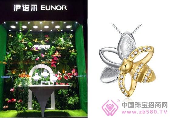 灵感源于绿野仙踪,伊诺尔钻石独家设计出蜜蜜花园产品系列主题橱窗 伊诺尔钻石秉持诺于心爱恒久的品牌核心理念,弘扬诺文化,提倡创新精神,打破顾客对珠宝店橱窗固定印象,以独家开发的套系产品为出发点,围绕主题,完美设计出独一无二的主题橱窗。通过原创设计确保市场的独有性,配合海报、创意包装盒等物料进行整合包装,在终端形成浓烈的氛围,吸引眼球,增加客流,大大提高了终端销售,更展现了品牌高端大气,独具内涵,与其他品牌区别开来。
