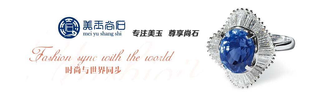 江蘇錦鳳翔珠寶有限公司