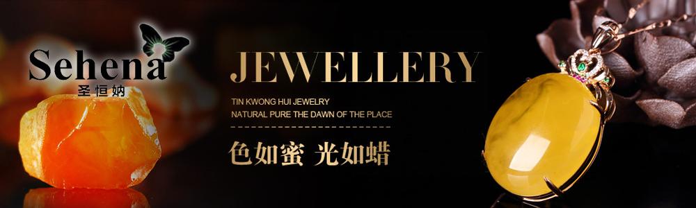 山东省圣恒妠珠宝有限公司