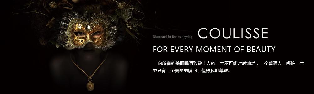 北京東方古莉珠寶有限公司