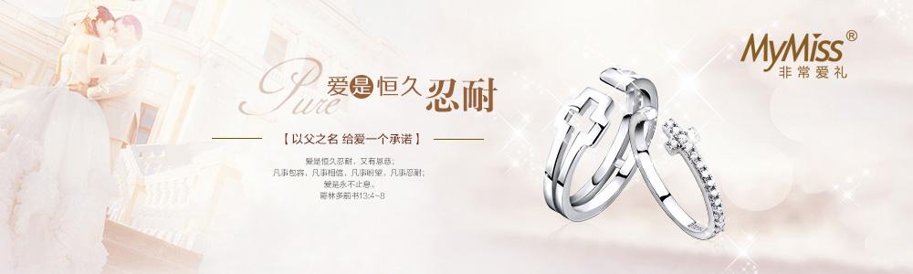 廣州市麥米其珠寶首飾有限公司