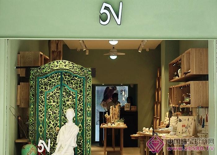 5v天然尚品加盟店面展示03