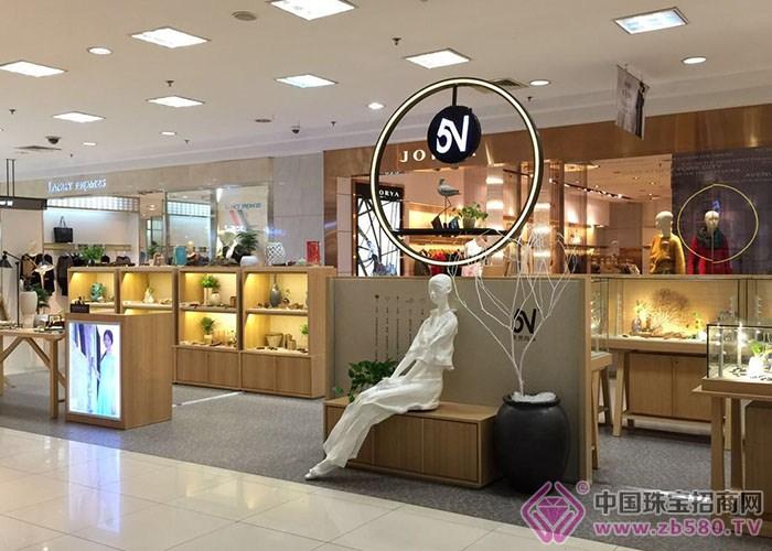 5v天然尚品加盟店面展示04