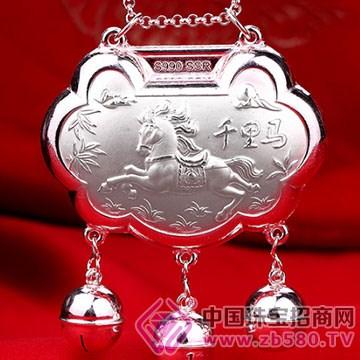 百年老银坊-宝宝银锁包05