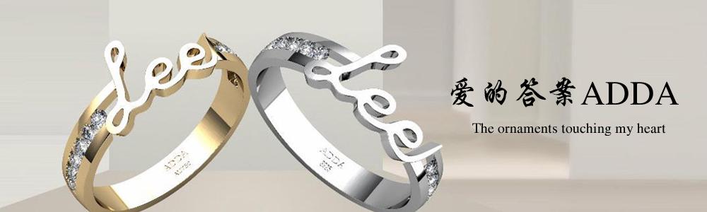 深圳市彩中宝饰品有限公司