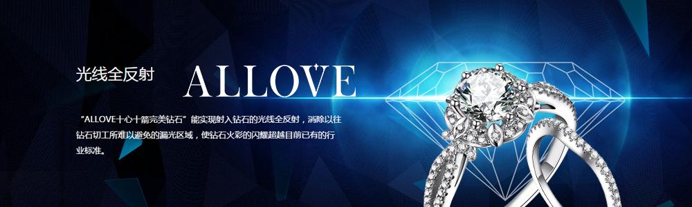 深圳市完美爱钻石有限公司