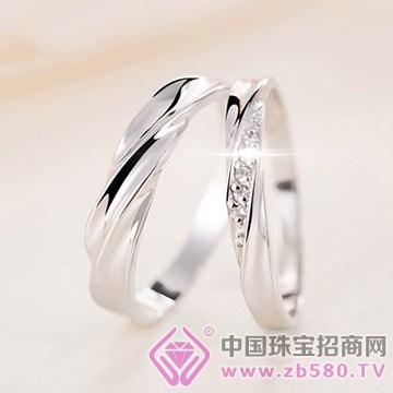 银鑫珠宝戒指2