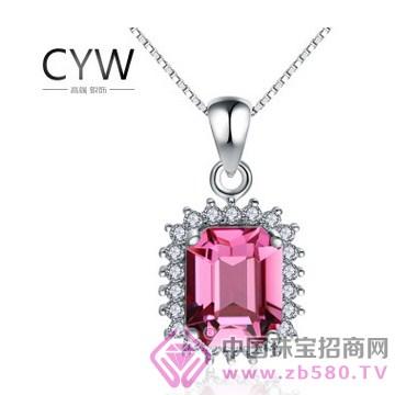 CYW-纯银吊坠02