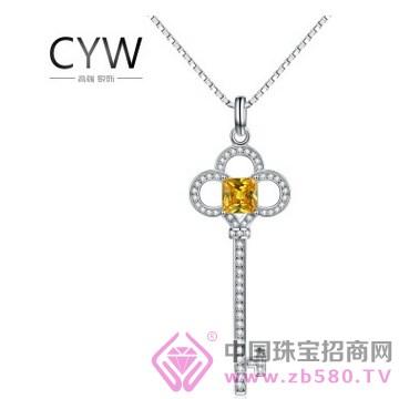 CYW-纯银吊坠06