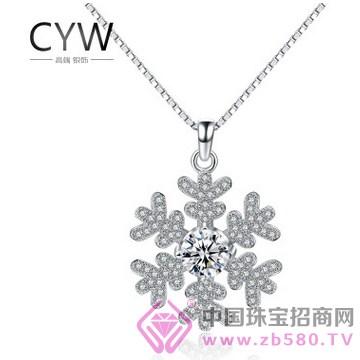 CYW-纯银吊坠08