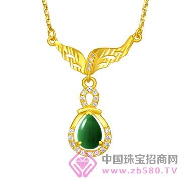 星光美珠宝-金镶玉项链