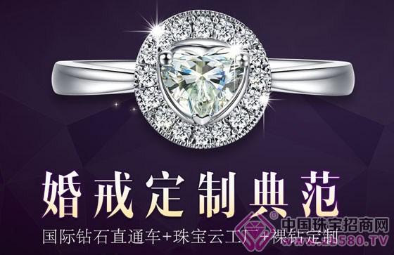 伊诺尔钻石