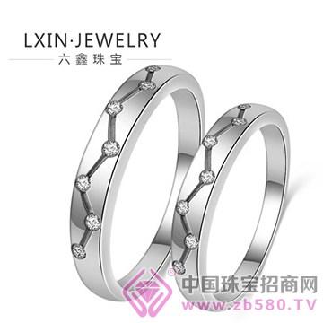 六鑫珠宝戒指1